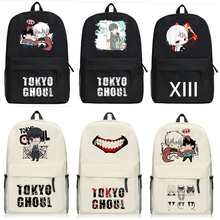 Anime Tokyo Ghoul Backpack Multi Designs New Arrival (20 Designs)