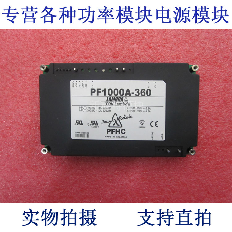 PF1000A-360 LAMBDA 100 / 240VAC-360VDC-1000W AC / DC power supply module