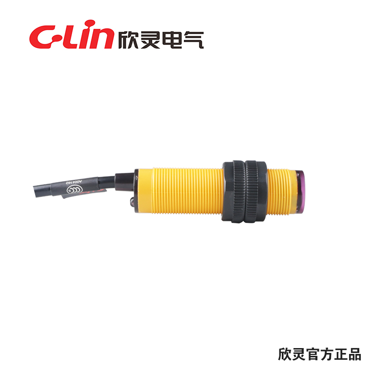 Détecteur de proximité infrarouge réglable capteur de détection photoélectrique compteur de connexions NPN - 5