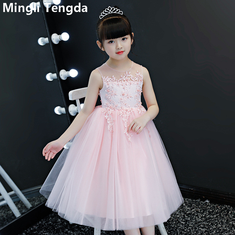 2018 Pink Lace   Flower     Girl     Dress   Elegant Beading   Flower     Girl     Dress   Ball Gown   Girl     Dress   Wedding robe mariage fille Mingli Tengda