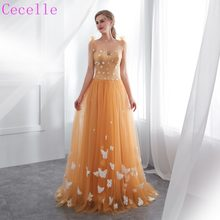 2019 New Arrival Gold Tulle Prom Dress With Butterfly Corset Back A-line Evening  Gown f049cce61931