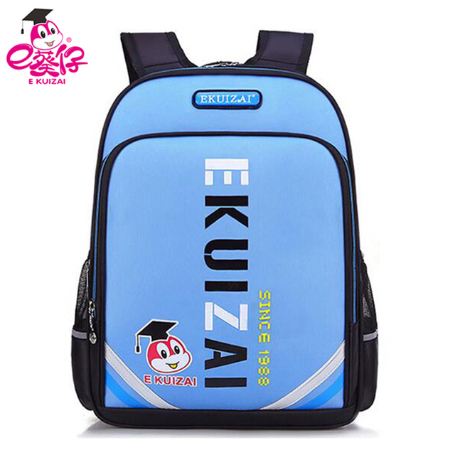 97bc299a16 E KUIZAI Unisex Backpack For Children Boy School Backpack High Quality  Small Kid School Bag Solid New 2018