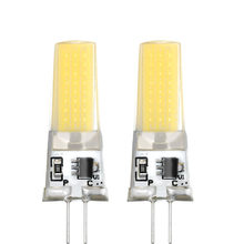 LED G4 Lamp Bulb AC 220 230 240 5W COB SMD LED Lighting Lights replace Halogen Spotlight Chandelier(China)