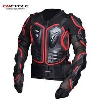 Мотоцикл body armor protetor де coluna motocicleta мотокросс протектор Куртка Армо Мотоциклист Тела Протектор ASTM