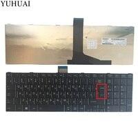 Новый русский клавиатура для Toshiba Satellite C850 C855D C850D C855 C870 c870d C875 C875D L875D RU Клавиатура ноутбука