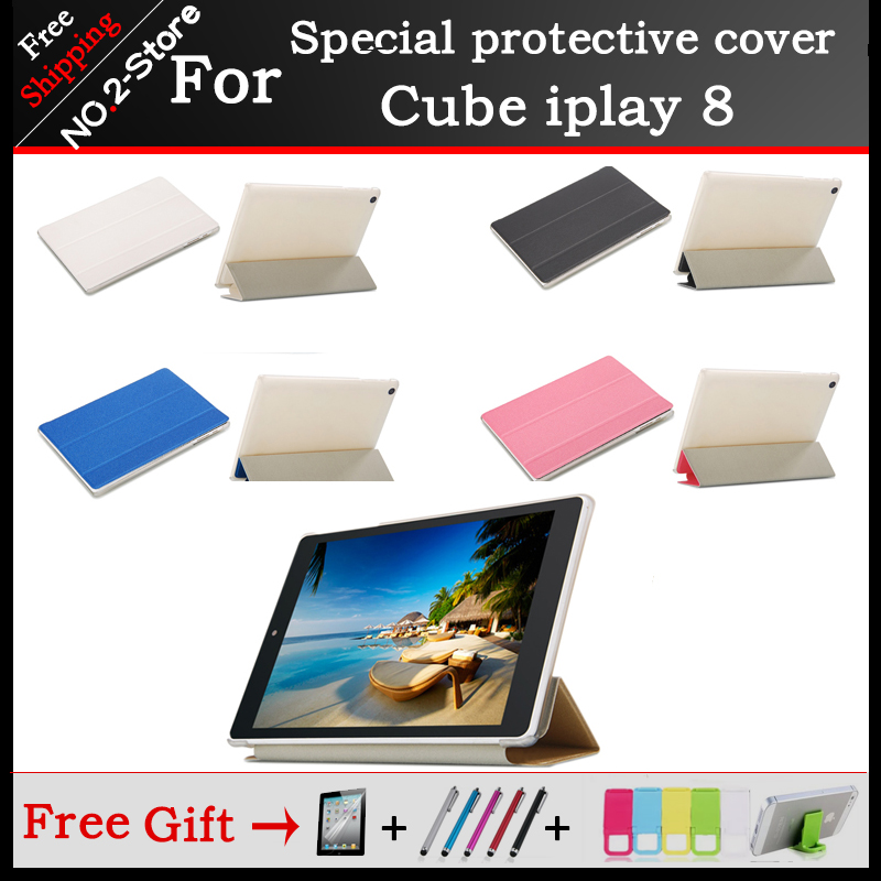 For Cube iplay8 U78 Leather Case Protective Flip Back Cover Case For Cube iplay 8 u78 7.85 inch Tablet PC+3 Gift for cube pu protective leather case protective shell skin for cube iwork8 8 inch tablet pc case film pen