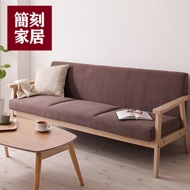 Nordic IKEA Office Personality Cafes Japanese Fabric Sofa Small Apartment  Washable Small Sofa Chair Balcony