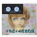 Ice Blue No Pupil Acrylic Eyes 8mm 10mm,12mm,14mm 16mm,18mm For BJD Doll 1/6 1/4 1/3 Uncle YOSD MSD SD GC29