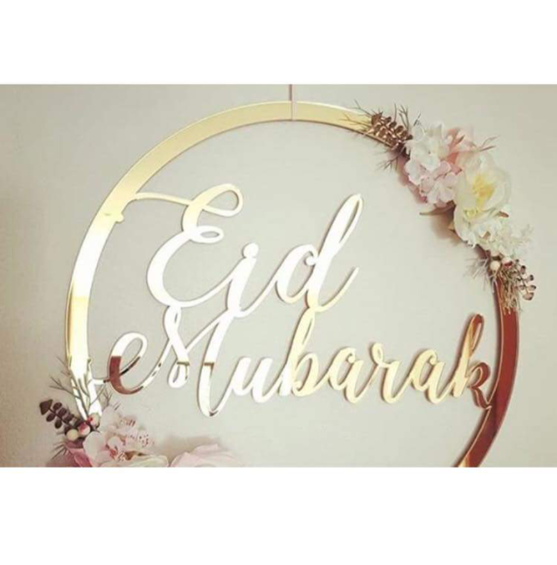 Custom Gold Mirror Eid Mubarak Sign, Personalized Ramadan Mubarak Sign,  Happy Eid Hajj Mabrour Party Decoration