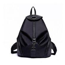 MIWIND Marke Mode Frauen Rucksäcke Niet Schwarz Weiche Gewaschen Leder Bag Schultaschen Für Mädchen Weibliche Freizeittasche mochilas