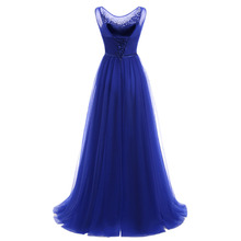 Evening Dress 2018 Floor Length Tulle Party Gowns Long Formal Prom Dresses