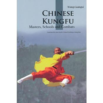 Chinese Kung -Fu Language English Keep On Lifelong Learning As Long As You Live Knowledge Is Priceless And No Border-210