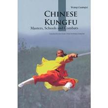 Chinese Kung -Fu Language English Keep on Lifelong learning as long you live knowledge is priceless and no border-210