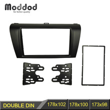 Stereo Panel for Mazda 3 Axela Double Din Radio Fascia Refitting Dash Mounting Installation Trim Kit