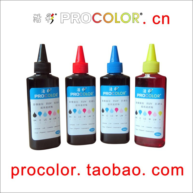 T2621 T2631 T2632 4 CISS ink Refill Kit Waterproof Pigment ink special for EPSON XP620 XP