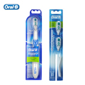 Oral B Cross Action Electric Toothbrush for Adults Deep Clean Teeth Whitening Power Teeth Brush+ 2 Replaceable Tooth Brush Heads