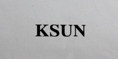 Лого бренда KSUN из Китая