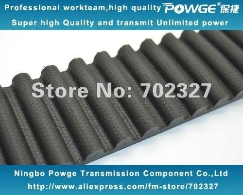 ФОТО Rubber timing belts HTD1120-14M-40 teeth=80 width=40mm HTD1120-14M Fiberglass core 1120-14M High Torque