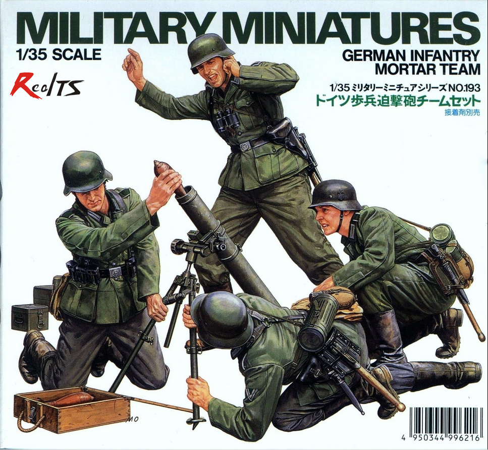 RealTS Tamiya 35193 1/35 Scale Military Miniatures German Infantry Mortar Team Plastic Model Kit