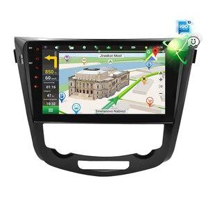 Image 2 - IPS Dello Schermo di Android 9.0 Lettore DVD Dellautomobile per Nissan X Trail Qashqail 2014 2017 di Navigazione GPS Radio Video FM Stereo Multimediale