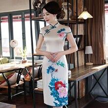 aca4ab9df 2018 New Chinese Vintage style Short Cheongsam Improved Daily National Wind Retro  Qipao Dress Slim Female