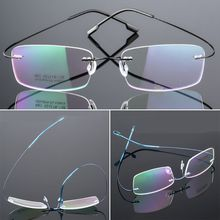 b1a269477e Mayitr 1pc Unisex Ultralight Rectangular Glasses Frame Flexible Rimless  Memory Metal Eyeglass Frames 4 Colors High