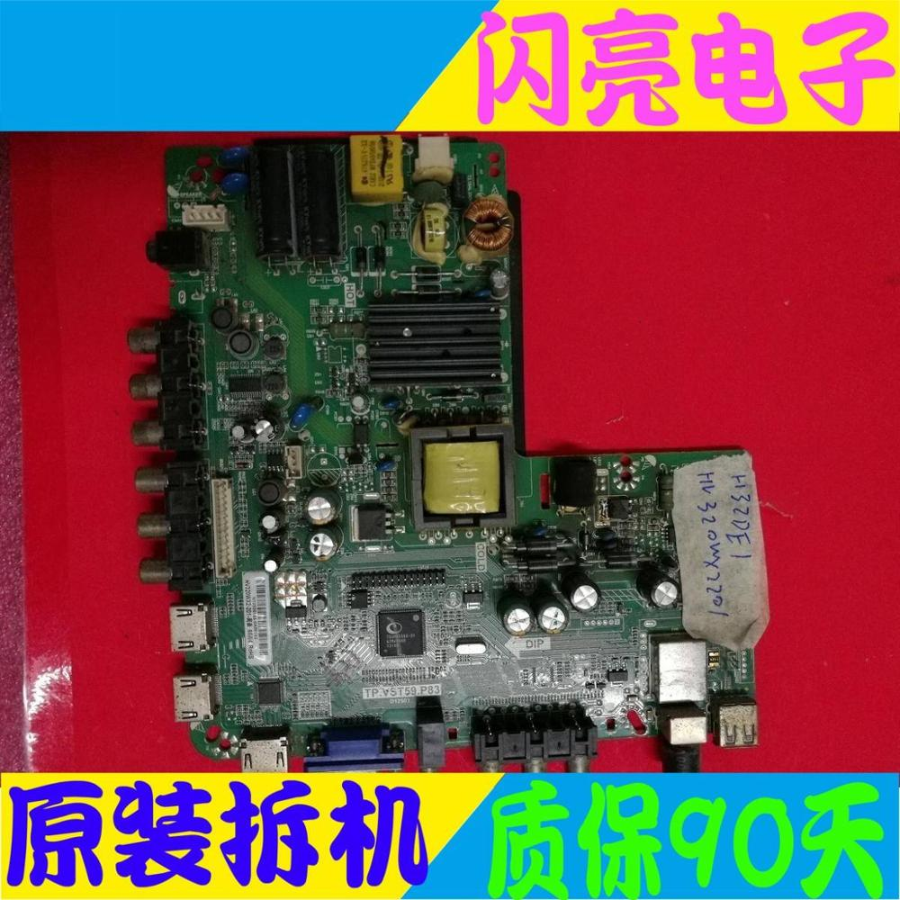 Main Board Power Board Circuit Logic Board Constant Current Board LCD TV H32DE1 motherboard TP.VST59.P83 with screen