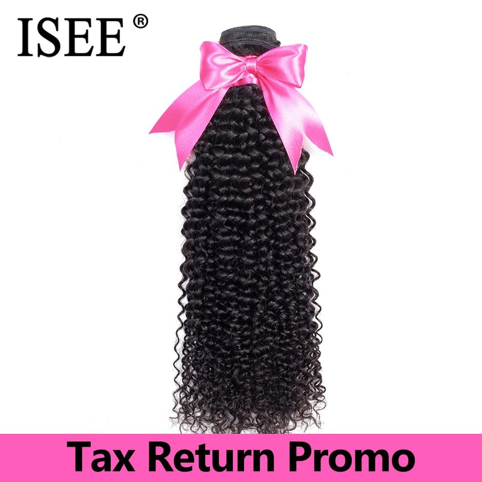 ISEE SAÇ Moğol Sapıkça Kıvırcık Saç Demetleri Remy İnsan - İnsan Saçı (Siyah)