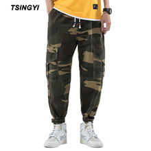 Tsingyi 2019 Camouflage Military Men Cargo Pants Spliced Hip Hop 100% Cotton Camo Multi Pockets Drawstring Tactical Mens Joggers multi pockets drawstring cuff camo cargo pants
