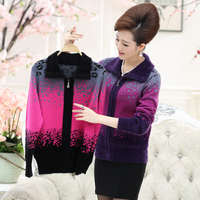 In The Elderly Women Autumn And Winter New Zipper Sweater Coat Mother Loaded Thick Wool Sweater