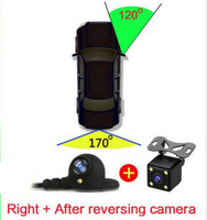 car street side and back view two channel parking alarm camera blind spot visible parking detection assistant system