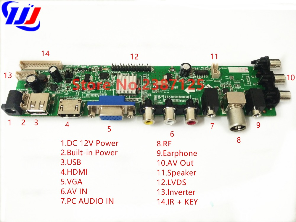 Get This Ship in 1 day DS.D3663LUA.A81.2.PA V56 V59 Universal LCD ... 04f56fe5fc10