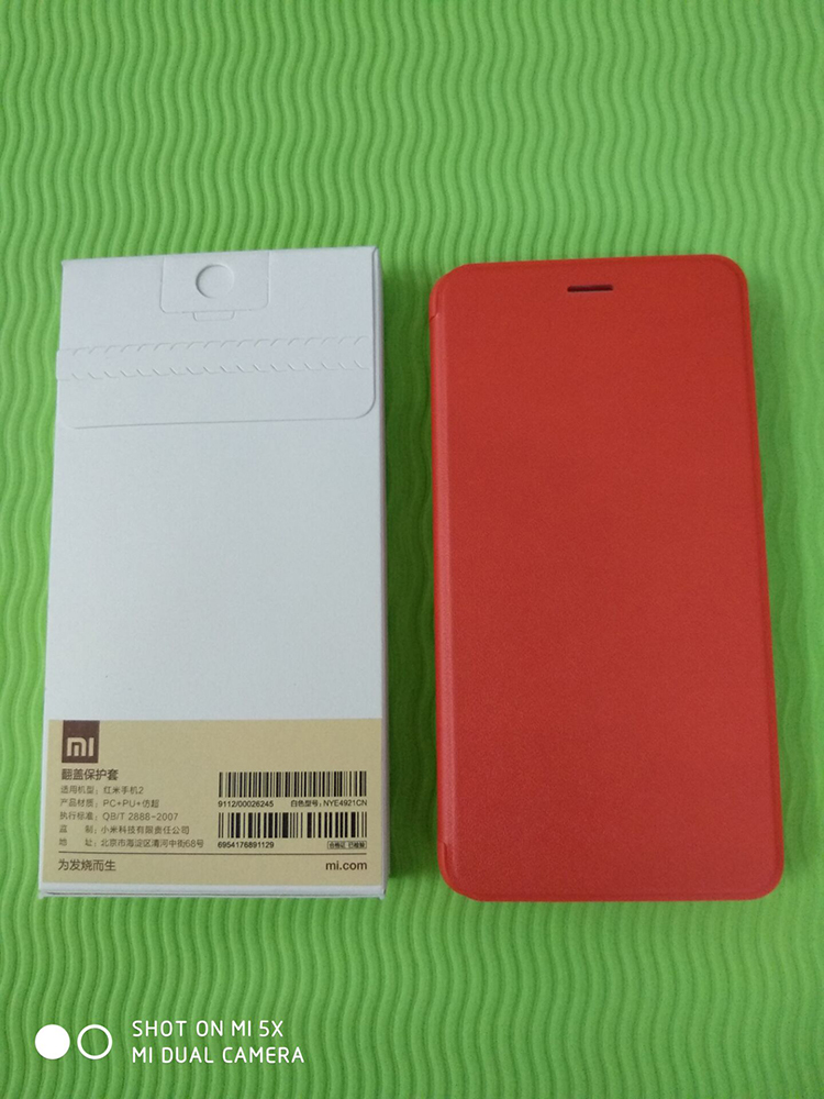 Image 4 - 100% Original Xiaomi Redmi 2 2A Leather Case Cover Flip case luxury material genuine xiaomi brand-in Flip Cases from Cellphones & Telecommunications