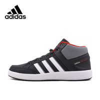 New Arrival Official Adidas CF ALL COURT MID Men's Breathable Tennis Shoes Sneakers