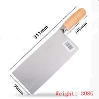 Traditional Carbon Steel Kitchen Accessories Knives Slicing Chop Bone Cutting Knife Chef Knives Utility Knives Chinese