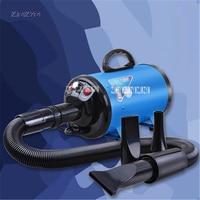 PD 9000 Dog Bathing Water Blower High Power Pet Hair Blower Machine Low Noise Pet Dryer Infinitely Variable Speed Hair Dryer