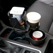 Автомобиль организатор многофункциональный для монет Ключ Телефон Стенд Автомобиль-Стайлинг закладочных уборки Авто Солнцезащитные очки напиток держатель чашки для хранения