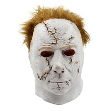 New 2 styles Don Post Michael Myers Halloween Mask cosplay white masks for adult Deluxe Overhead Latex