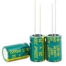 25V 2200UF 2200UF 25V yüksek frekanslı düşük dirençli elektrolitik kapasitörler boyutu: 10*20 10*25 en kaliteli