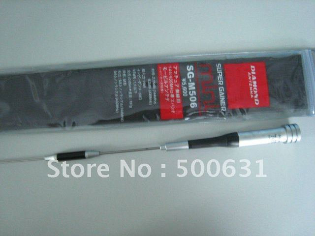 Free shipping+5PCS/Lot high power car antenna