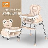 תינוק כיסא אוכל רב תכליתי מתקפל נייד ילדי של שולחן אוכל כיסא תינוק למידה יושב מושב כיסא