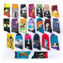 Harajuku Hip Hop Socks Men Solid Cotton Women Oil Painting Mona Lisa So