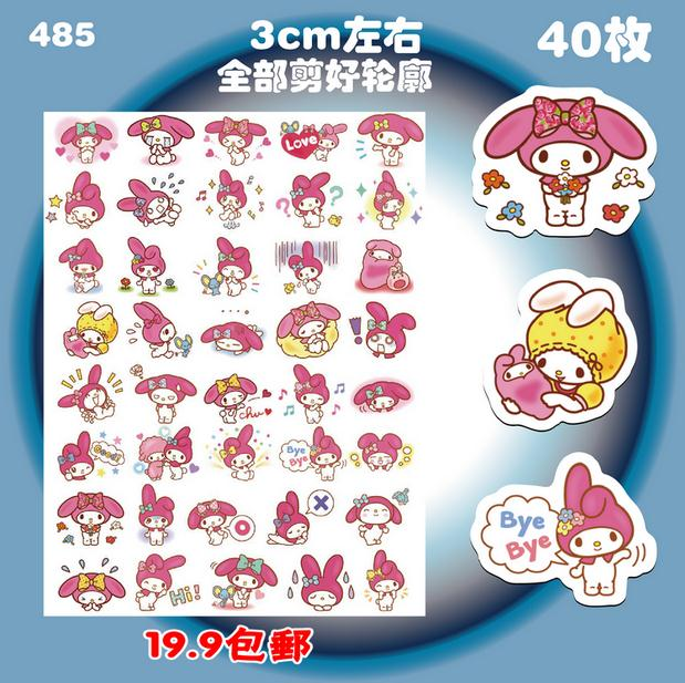 2 Sheets Cute Llama Scrapbook Stickers