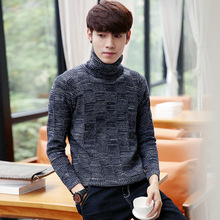 Autumn and winter downneck men s casual young Korean students bottoming sweaters sweater coat thickness