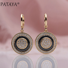 PATAYA New Round Micro Wax Inlay Natural Zircon Black Ceramic Long Dangle Earrings 585 Rose Gold Women Wedding Fine Cute Jewelry