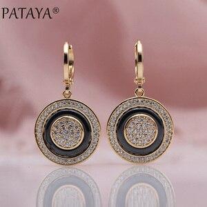 Image 1 - PATAYA New Round Micro Wax Inlay Natural Zircon Black Ceramic Long Dangle Earrings 585 Rose Gold Women Wedding Fine Cute Jewelry