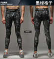 New 2016 Camouflage Men Pants Fitness Compression Tights Long Pants Leggings Mens Brand Gymshark  joggers Clothing