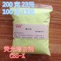 200g detergent Fluorescent whitening agent Fluorescent brightener CBS-X