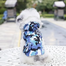 2019 Pet Dogs Warm Winter Camouflage Thickened Vest Coat for Autumn Puppy Hoodie Jackets