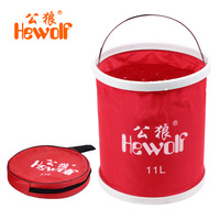 Hewolf 11L Foldable Water Bucket Outdoor Portable Camping Hiking Fishing Car Wash Travel Outdoor Fishing Tackles